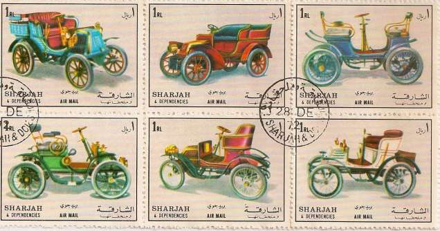 Remember Sharjah Stamps As A Kid